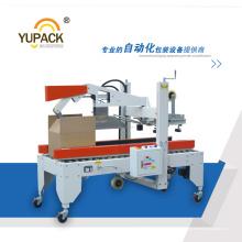Sellador automático de cartón Yupack completo y máquina plegadora / máquinas