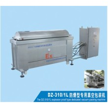Lead Army Special Explosion-proof Packing Machine