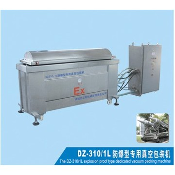 Short-range Missiles Parts Vacuum Packing Machine
