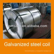Алюцинк оцинкованный стальной лист рулон оцинкованной стали, Китай завод