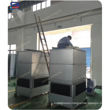 Superdyma Save Water Cooling Machine Manufacturer Water Saving Small Cooling Tower