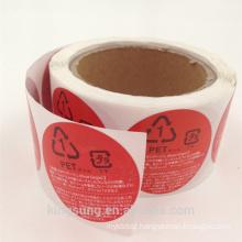 wholesale custom printing food jar label with high quality
