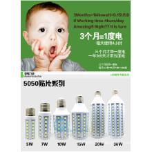 5W/7W/10W/15W E27 LED Light Warm White White, SMD 5730 24 LEDs Spotlight Corn Lights Energy Saving Led lamps