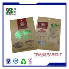 Вклеенные мешки с крахмальным бумажным пакетом, пакетный мешок