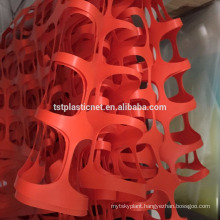 High Quality Plastic Pool Safety Fence (BR and SR series )