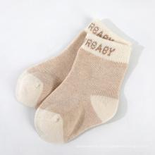 Chaussettes bébé en coton bio