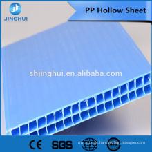 7mm 1500gsm PP Hollow sheet