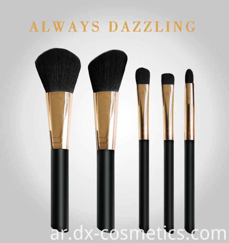 5 PIECE Essential travel makeup brush set 1