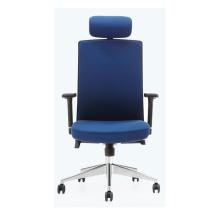 Présence moderne et chaises de bureau en tissu