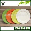 Дешевая тарелка тарелки тарелки обеда тарелки биоразлагаемая