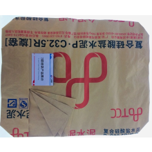 Kraft Paper Cement Bag white and brown