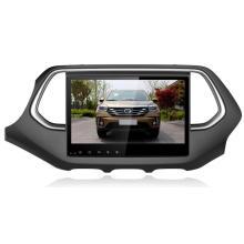 Yessun 10,2-дюймовый автомобильный GPS-навигатор для Trumpchi GS4 (HD1069)