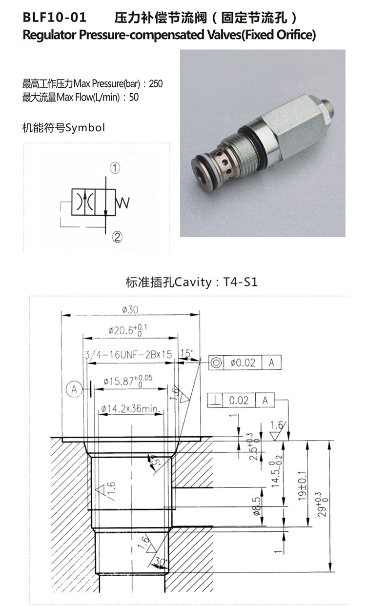Hydraulic Oil Pressure Relief Compensated Flow Valve