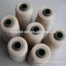 15.5mic superfine inner mongolian 100% cashmere yarn