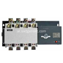 لوحة ATS بواسطة Schneider Switcher