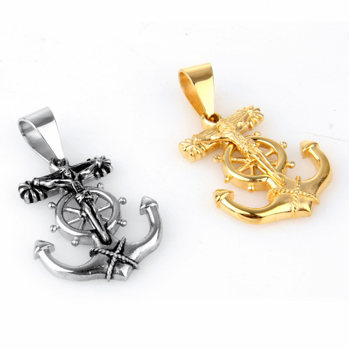 Fashionable Individual Stainless Steel Anchor Rudder Pendant