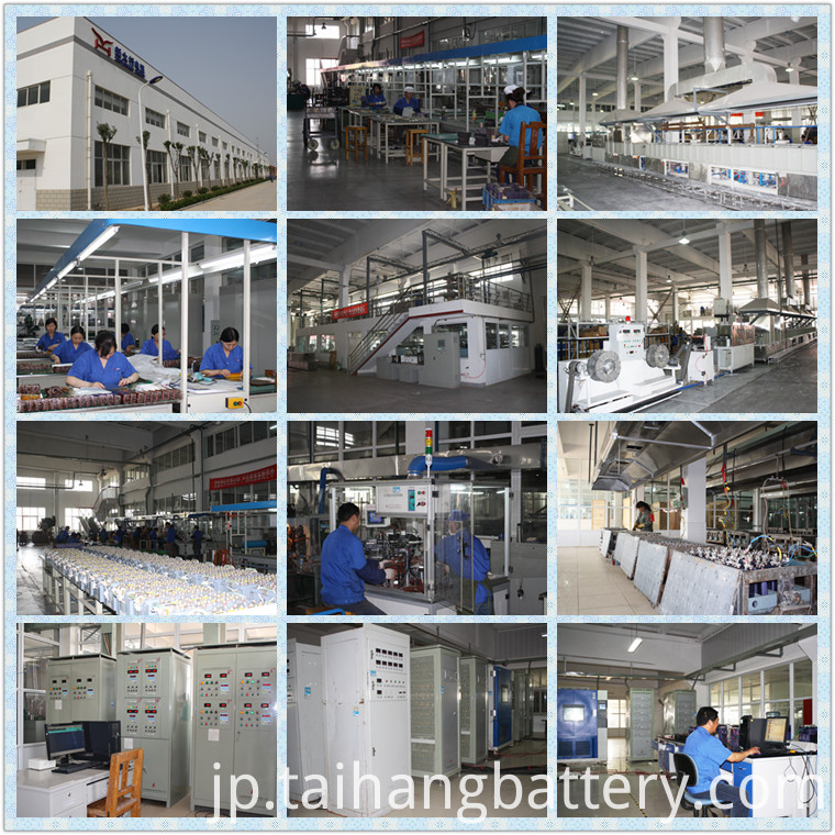 Ni Cd Battery Factory