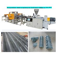 ПВХ устройство названия, линия Штранг-прессования / PVC листов внезапный машинное оборудование Штранг-прессования / глазурью производстве линии