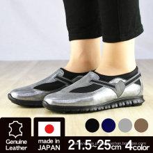 Fabricados no Japão 3E, sapatos deslizantes elegantes