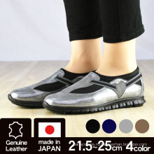 Сделано в Японии стильные туфли без шнуровки 3E