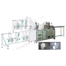 Solid Face Mask Making Machine