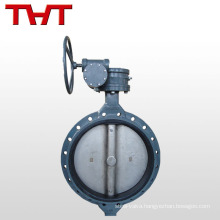 Large size gearbox NBR lined DI body wafer butterfly valve