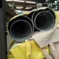 Nahtloses Aluminiumlegierungsrohr 5052 H112
