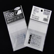 Подгонянная картина логоса Transpatent Self-Adhesive BOPP пластичная упаковка Header Bags
