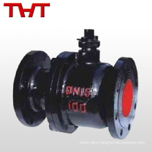 JIS 10K cast iron PTFE seat flanged ball valve for water