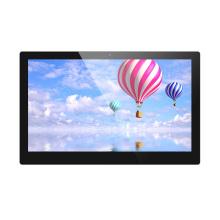 24 Zoll digitaler Werbebildschirm zum Verkauf