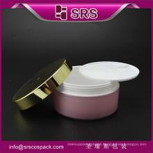 SRS free sample empty round shape cosmetic jars plastic 200ml