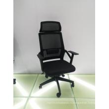 вращающееся кресло руководителя для офисной мебели