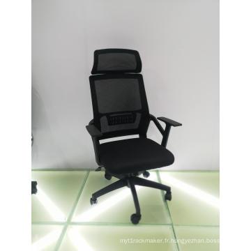 chaise de bureau pivotante pour mobilier de bureau