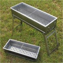 Patio Bbq Grill Portable Bbq Grill