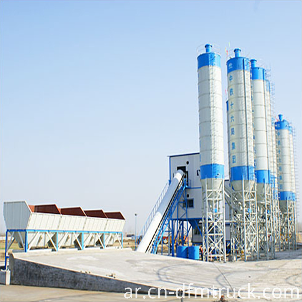 Concrete Batching Plant 11