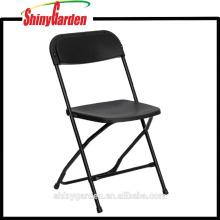 Lightweight Cheap Steel Plastic Folding Chair