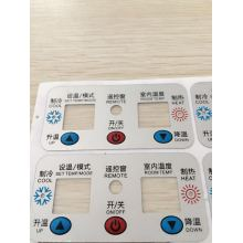 High Quality Keypad Nameplates