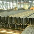 I-Beam de aço galvanizado laminado a quente (Q235B)