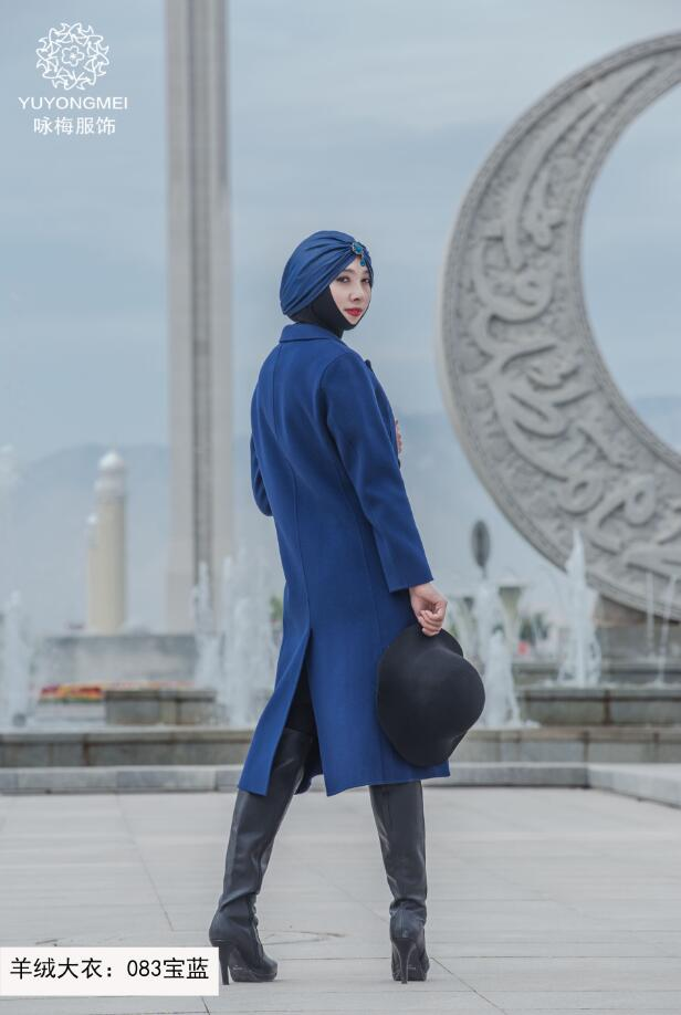 Blue Suit Lapel Cashmere Coat