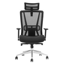 All Mesh Office Chair With Leg Rest