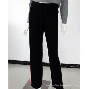 Пользовательские высокое качество 100% кашемир тренировочные брюки для женщин