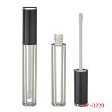 Vacío Cosmetic Lip Gloss Tubes