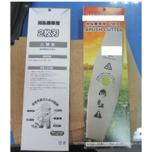 2t Grass &Brush Cutting Steel Saw Blade