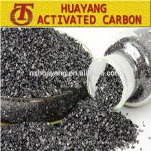 Caudal de carbono baixo S / carvão antracite calcinado para fabricação de aço