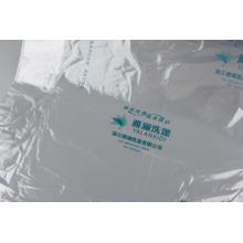 Прозрачные простые перфорированные полиэтиленовые пакеты для одежды