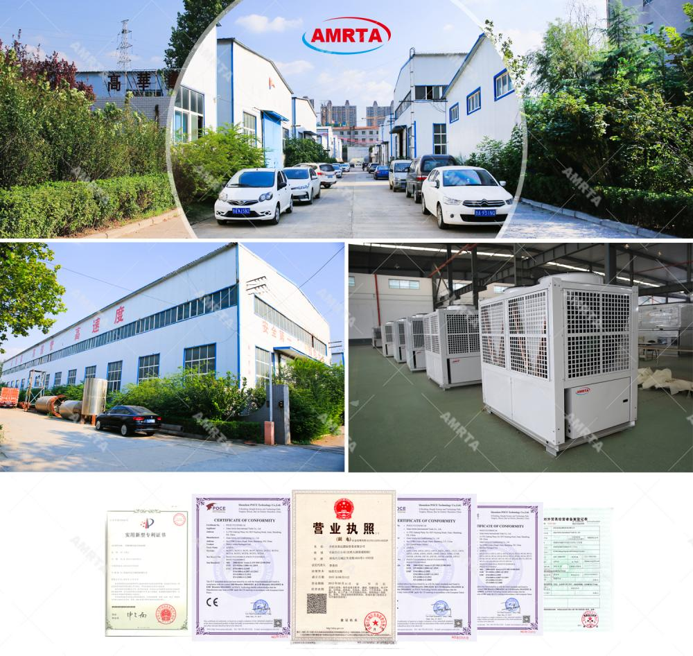 Jinan Amrta Air Conditioning
