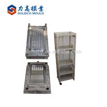 Китай Оптовая пластичный шкаф прессформы & пластичный ящик хранения прессформы & Прессформа тары для хранения