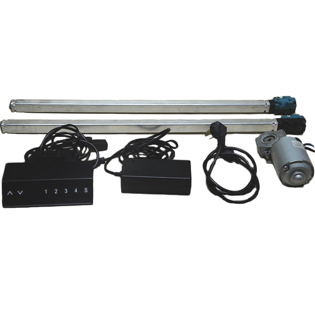 height-adjustment actuator systems