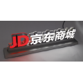 Shop Counter Logo Lichtschild