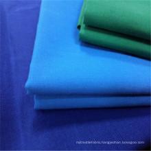 T/C 65/35 45*45 133*72 bleached fabrics dyed fabrics
